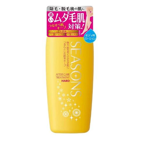 明色化粧品 シーズンズ アフターケアトリートメント (ハード)