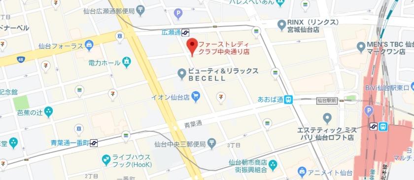 ファーストレディクラブ仙台