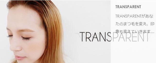 4.TRANSPARENT(トランスパレント)