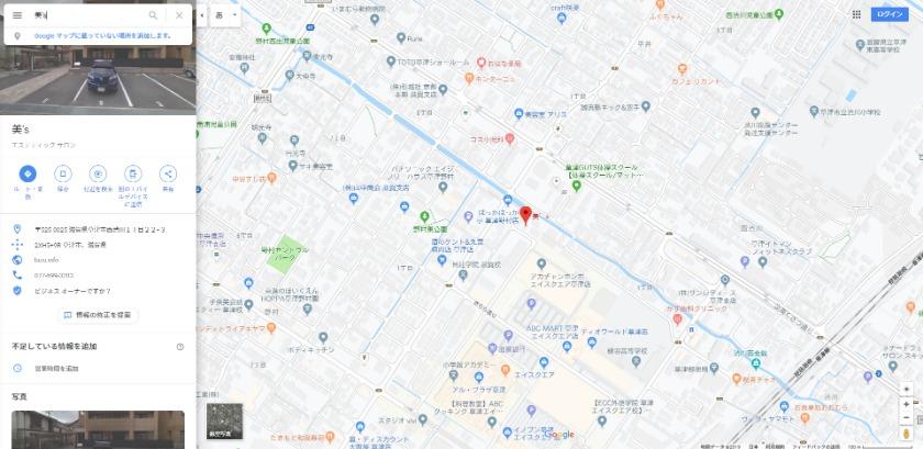 美's Googleマップ