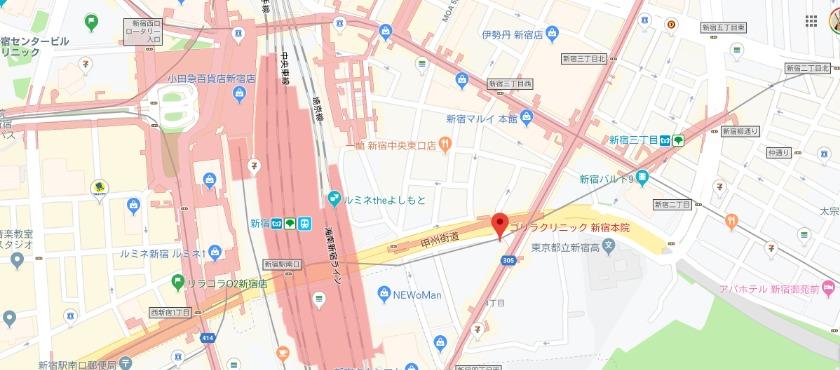 ゴリラクリニック 新宿本院