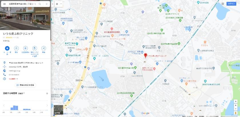 いうら皮ふ科クリニック Googleマップ