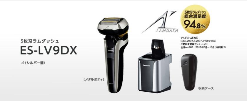 ES-CLV9DX-S  ラムダッシュ