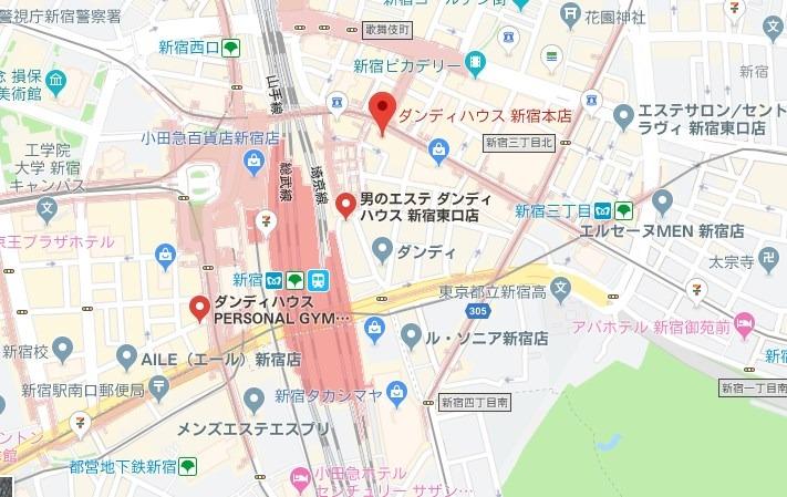 ダンディハウス新宿本店