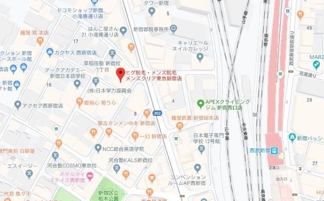 メンズクリア東京新宿店