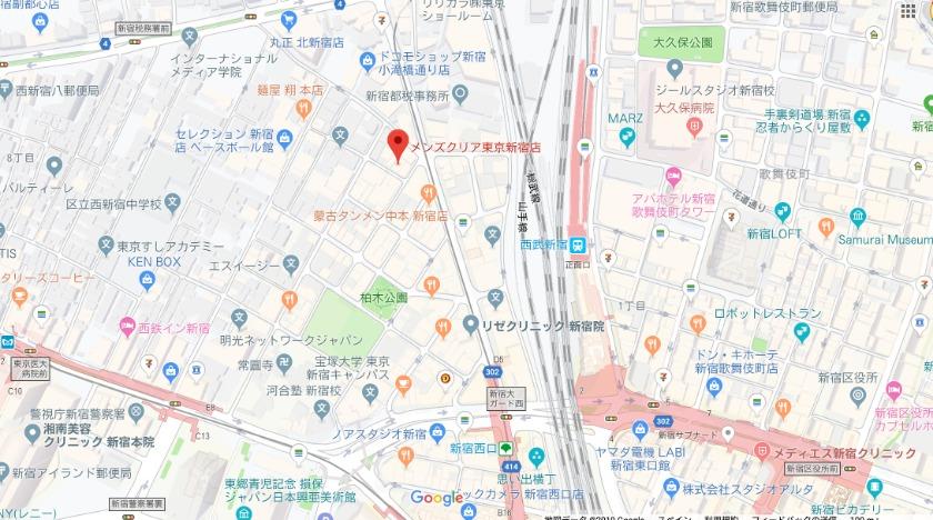 メンズクリア 東京新宿店