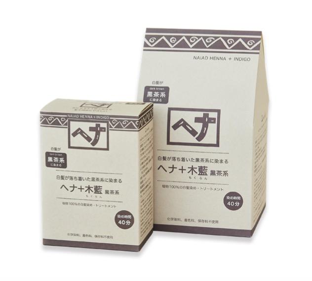 Naiad(ナイアード) ヘナ+木藍 黒茶系