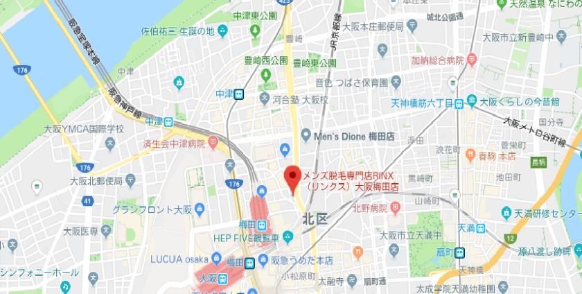 リンクス大阪梅田店
