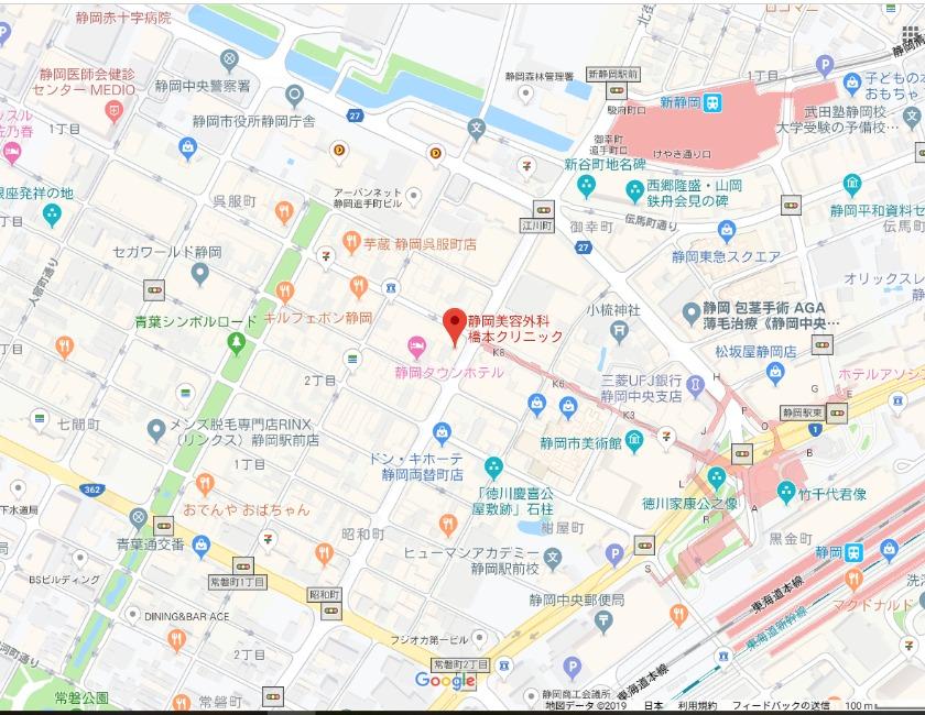 静岡美容外科 橋本クリニック