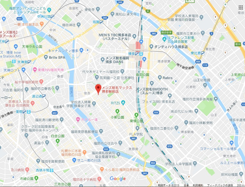 メンズ専門脱毛サロン MAX 博多駅前店