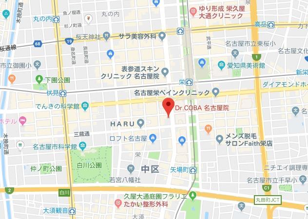 ドクターコバ名古屋院