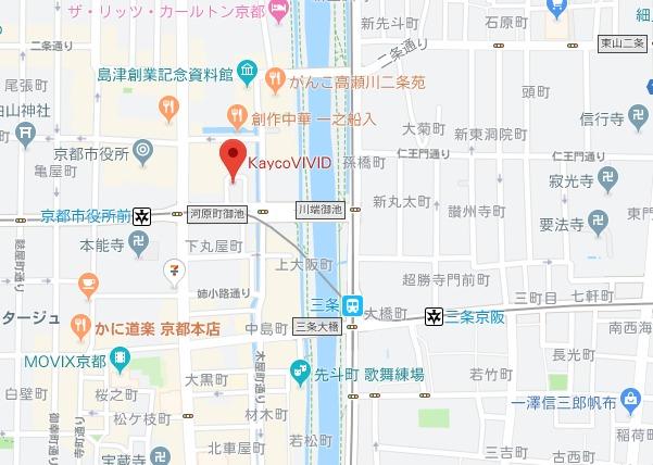 Kayco VIVID(ケイコビビッド)京都店 グーグルmap