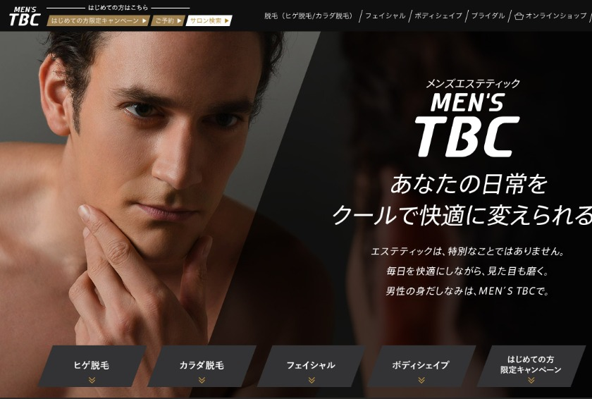 メンズTBC 渋谷店