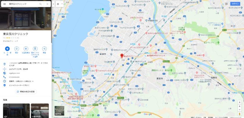 東京玉川クリニック 草津院 Googleマップ