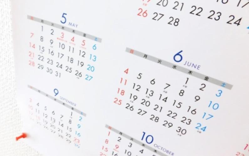 2.毛周期の間隔を理解して3か月以上継続する