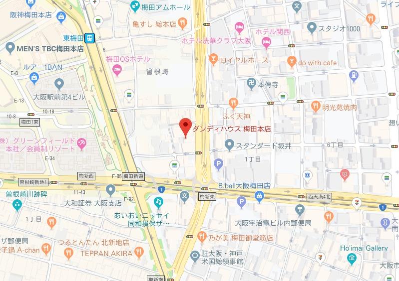 ダンディハウス 梅田本店