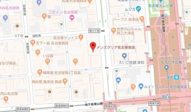 メンズクリア名古屋店への道順