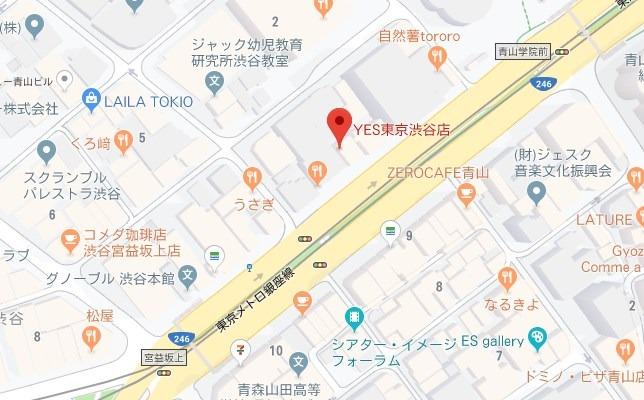 YES東京渋谷店