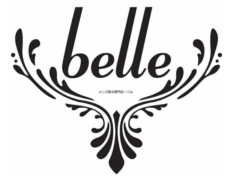 メンズ脱毛専門店~belle~本庄店