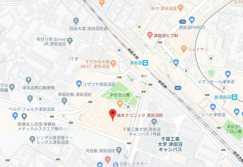 城本クリニック 津田沼院