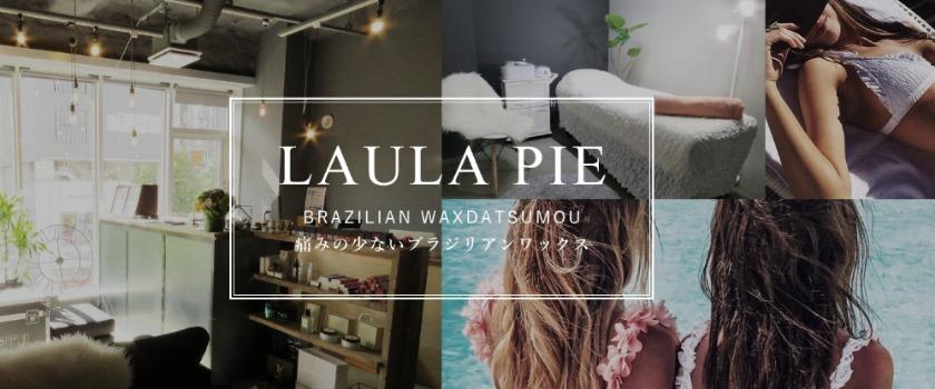 LAULA PIE(ラウラピエ)