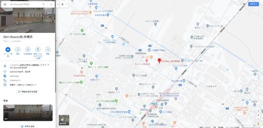 スリムビューティー桜 Googleマップ