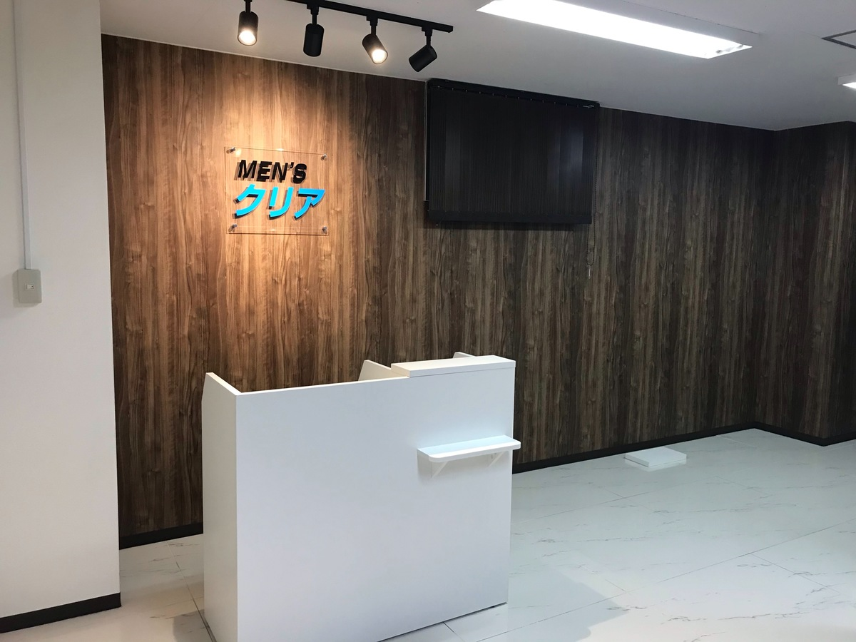 札幌店がオープンしました。