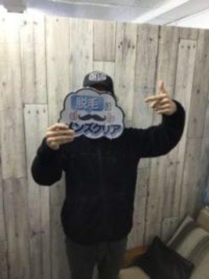 R・T様(26歳) 会社員