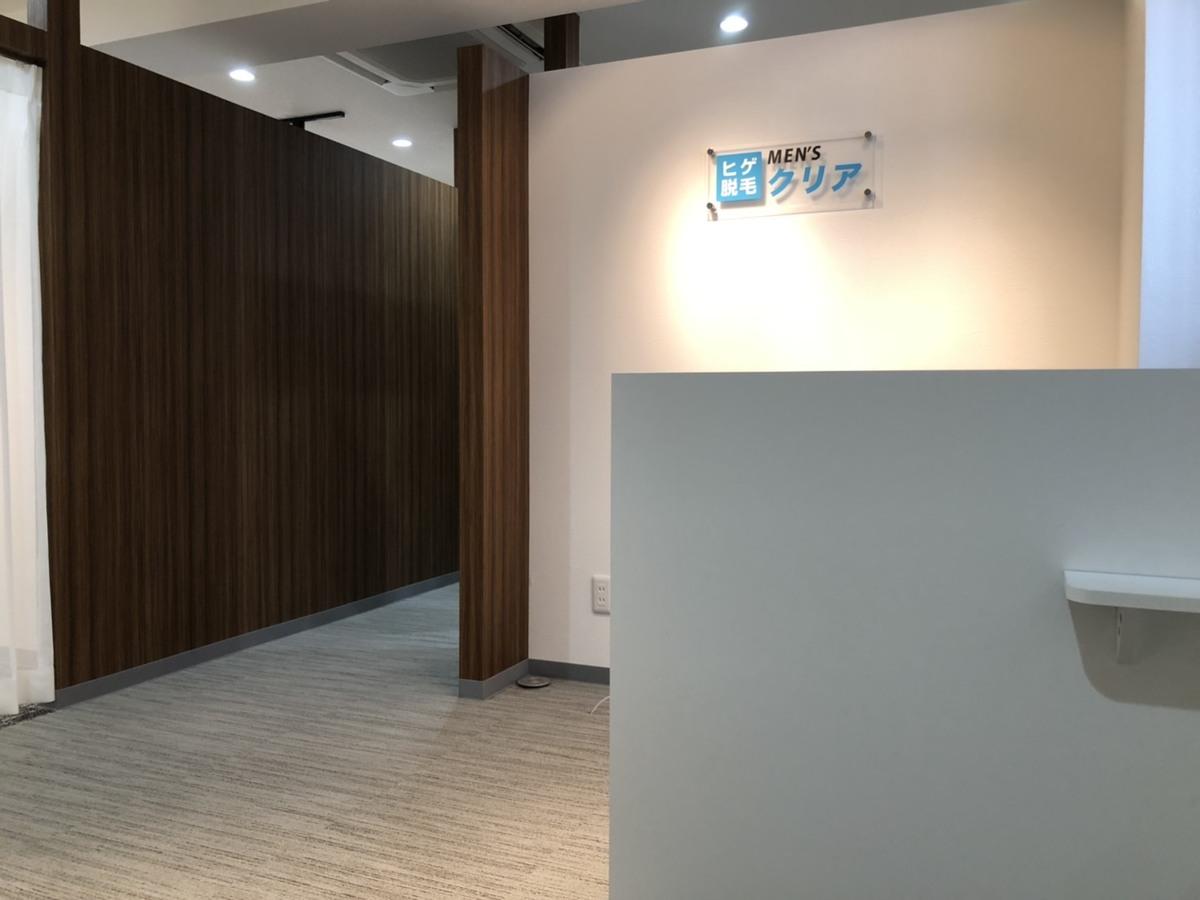 名古屋栄店がオープンしました。