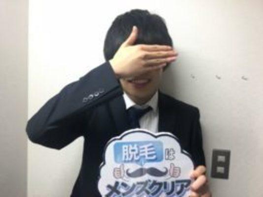 M・U様(22歳)会社員 顔全体