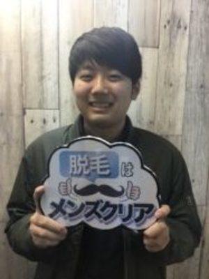 K・O 様(20歳)学生