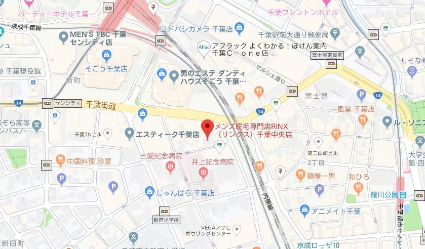 RINX(リンクス)千葉中央店