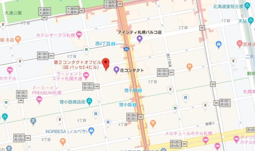 メンズクリア札幌店
