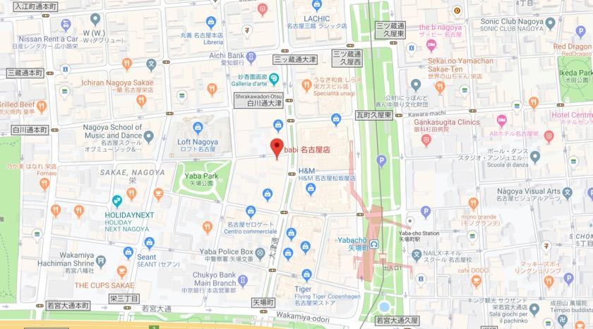 babi 名古屋栄店