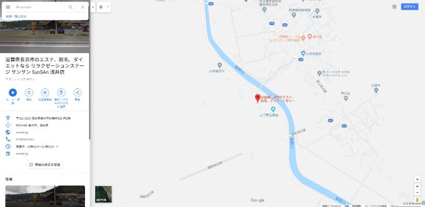 Mr.SunSAn Googleマップ