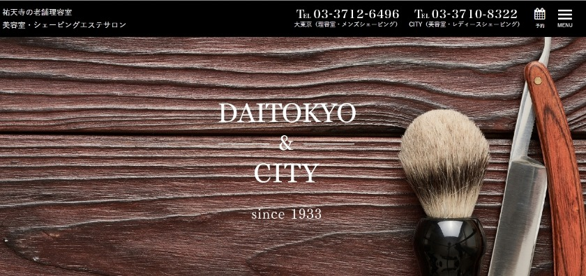Men's大東京公式サイト