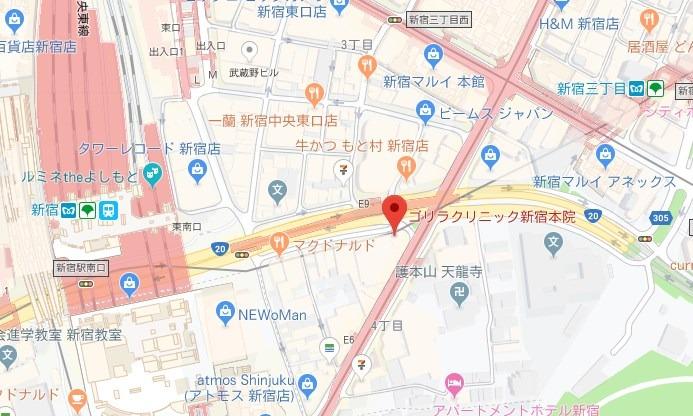 ゴリラクリニック新宿本院