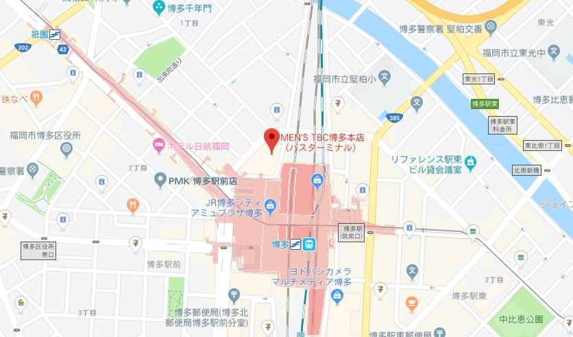 メンズTBC 博多本店