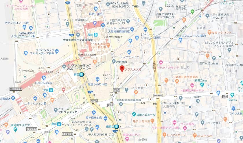 プラスメンズ阪急メンズ 大阪