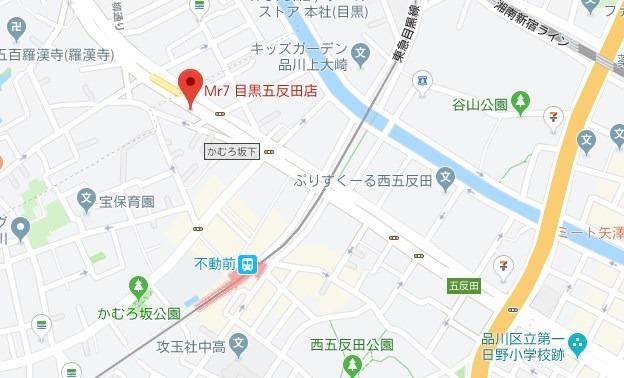クイックメンズ脱毛Mr7