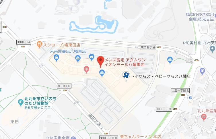 アダムワン イオンモール八幡東店