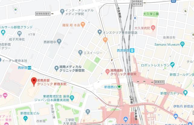 湘南美容クリニック 新宿本院