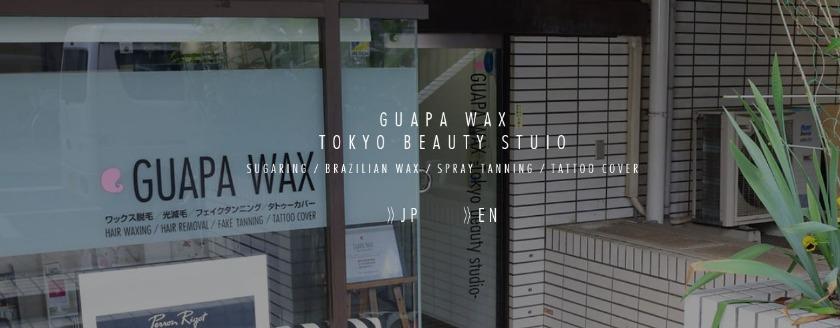 GUAPA WAX(グアパワックス)