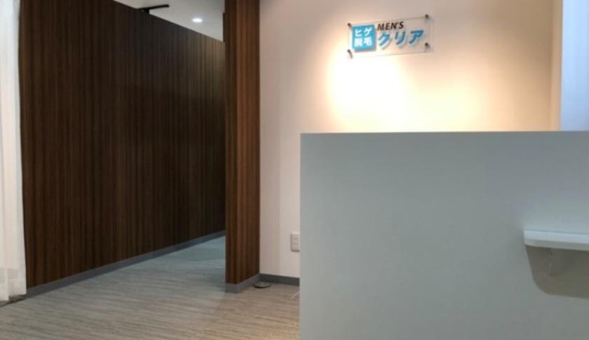 メンズクリア名古屋栄店