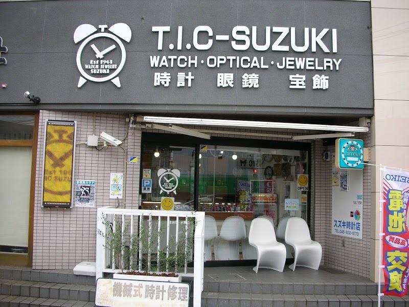 時計 修理 横浜