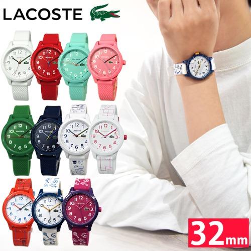 中学生 腕時計 女子