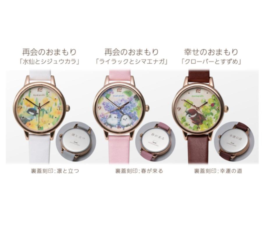 """癒しとゆとりを感じる時計!お花と小鳥の""""おまもり腕時計""""で心豊かな時間を"""
