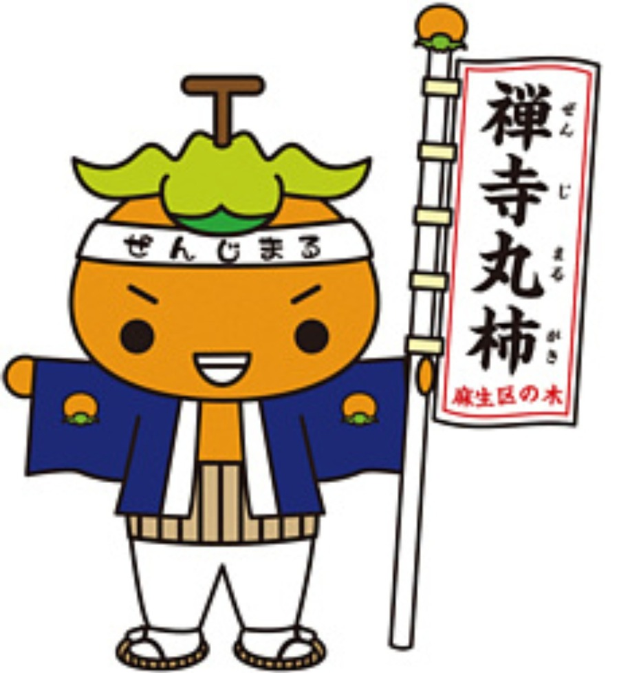 川崎市麻生区の時計店3選!腕時計の電池交換や修理、買取販売のおすすめ店まとめ!