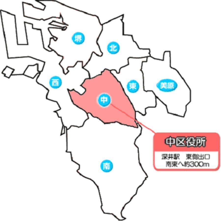 堺市中区の時計店3選!腕時計の電池交換や修理のおすすめ店まとめ!