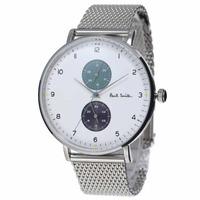 ポールスミスの時計の修理業者4選!特徴や料金、評判も!【2021年最新】